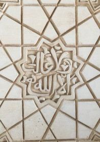 Plaster carving. Arabic words in Islamic architecture is roughly equivalent to the religious pictures we Christians put in our churches.