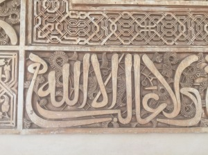 """This says: """"There is no conqueror but God."""" Carved into plaster."""