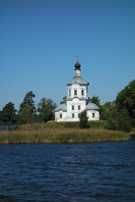 The first view of Nilov Monastery, on Stolobny Island on Lake Seliger