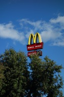 The Golden Arches beckon in the distance. How about McDonalds in Cyrillic? Just to be clear, we have not eaten anything from McDonalds for our entire trip. We're saving it for a time where we are desperate for food we recognise.