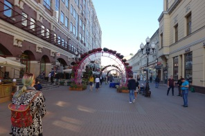 These pretty flower arches were all throughout the city