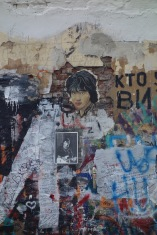 """Cool and rare graffiti wall. It was across the street from what seemed to be a rock music venue, so perhaps the city let it stay there for some """"authentic flavour"""""""