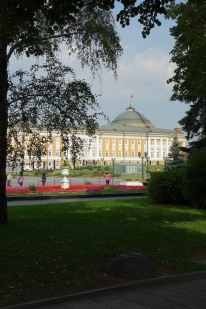 This is Putin's office building, though he isn't there often