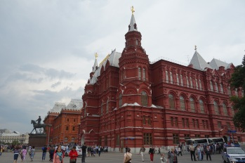 Outside of Red Square - this is a museum