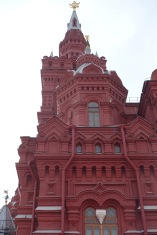A fitting building to have in Red Square