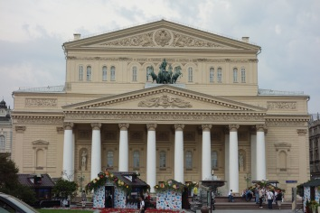 The required picture of the grand Bolshoi Theatre