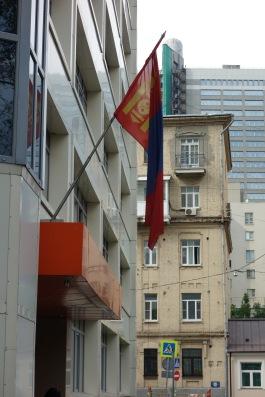 The Mongolian embassy!