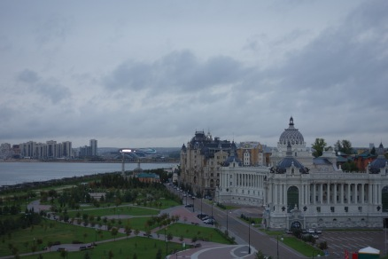 A view from the kremlin - gorgeous Kazan.
