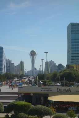 Another view of Astana's symbol