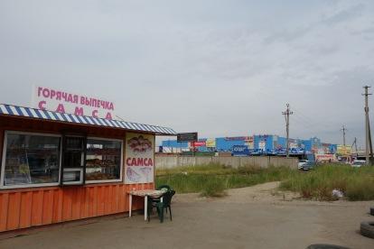 Pause for a trip to a shipping container market. Delicious fried mystery meat pastries from that stand, too.