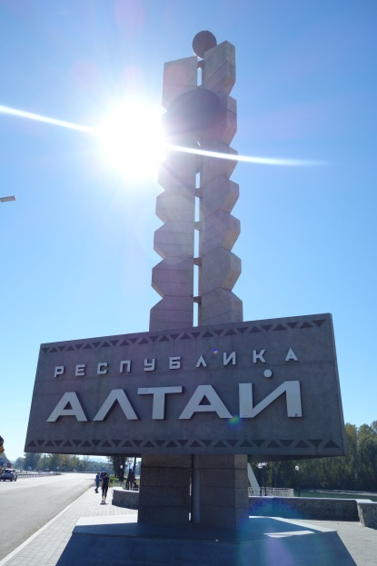 That says Altai in Cyrillic! Yay!