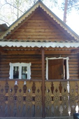This is the kitchen! It's a traditional Altai house