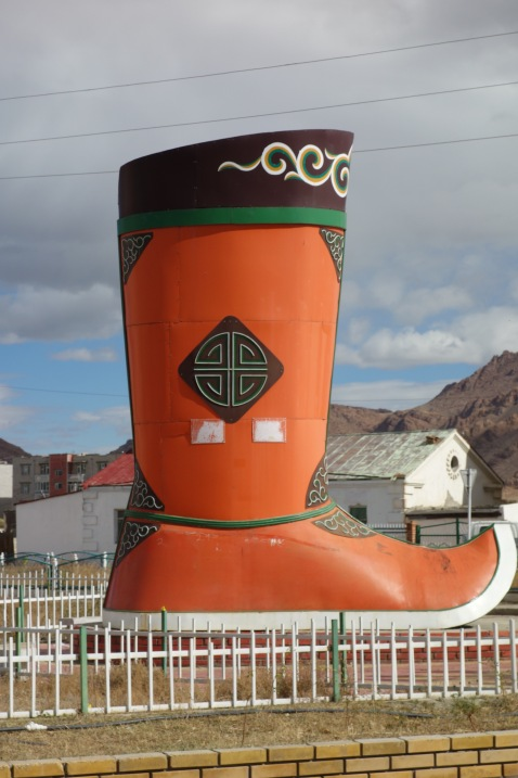 A boot. A very Mongolian boot.