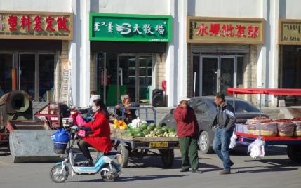 A nice market