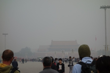 Our first glimpse of the Forbidden City (and the iconic Mao) through the smog