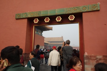More Forbidden City.