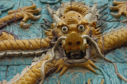 The famous 9 dragon screen in the Forbidden City