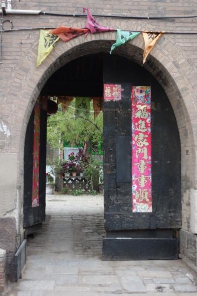 A doorway inside the city walls.