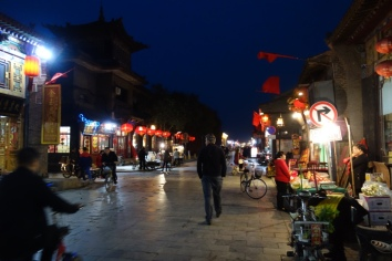 Darkness falls on PIngyao, and the lanterns get turned on