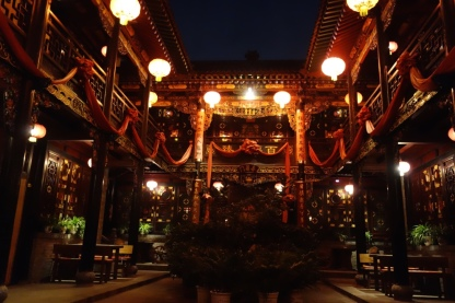 Our hotel in Pingyao, can you believe it?