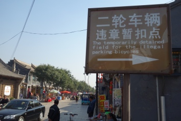 Excellent translation. It makes sense when you think about it.