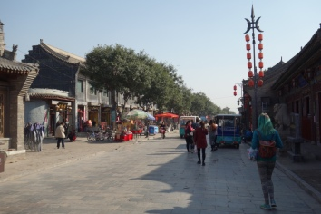 PIngyao in the day