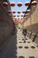 A neighborhood street in Pingyao