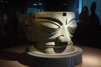 Here's a Shu mask from several thousand years ago. It's huge.