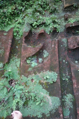 Ancient Chinese inscriptions