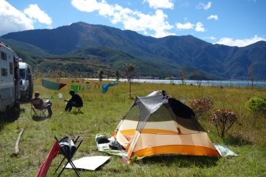 Our Lugu Lake campsite