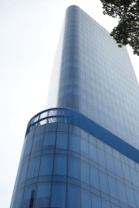 Cool modern building